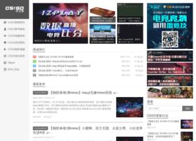 cncsgo.com