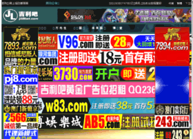 cnd8.net