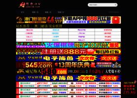 cndaowei.com