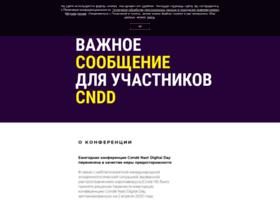 cndd.ru
