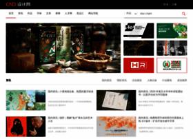 cndesign.com