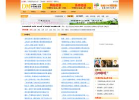 cndmm.com