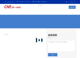 cne.com