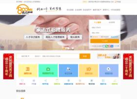 cneduhr.com