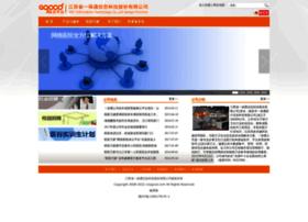 cnegood.com