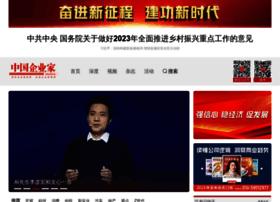 cnemag.com.cn