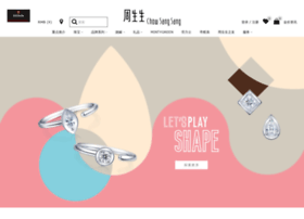 cneshop.chowsangsang.com