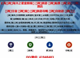 cnexp.net