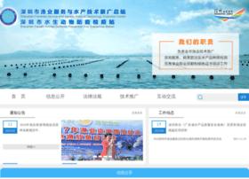 cnfan.org