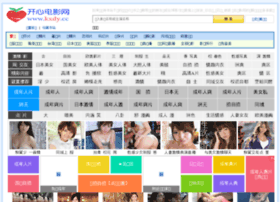 cnfatong.com.cn