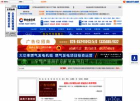 cnfeol.com