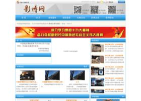 cnfm.org.cn