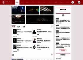 cnforex.com