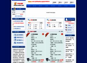 cnfox.net.cn