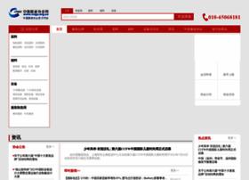 cnga.org.cn