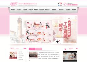 cngangxing.com