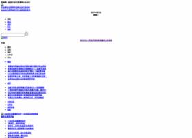 cngaosu.com