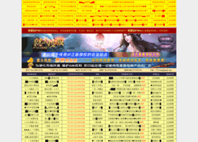 cngood.com.cn