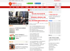 cngqi.com