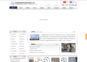cnguobang.com.cn