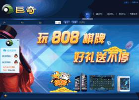 cnguojiu.com