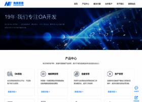 cnhcit.com