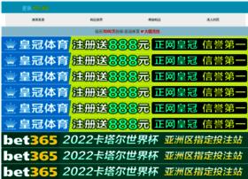 cnhkmo.com