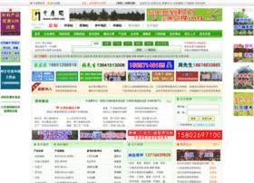 cnhm.net