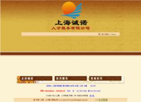 cnhr12333.com