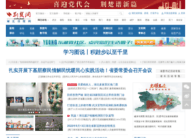 cnhubei.com