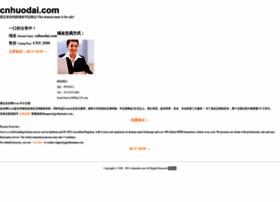 cnhuodai.com