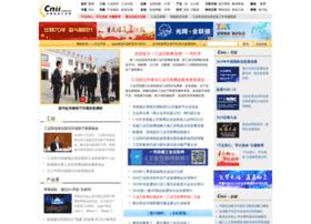 cnii.com.cn