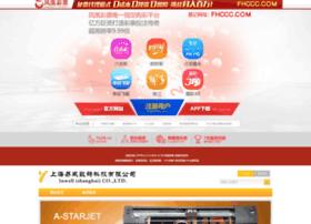 cnijp.com