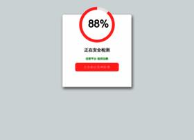 cniqing.com