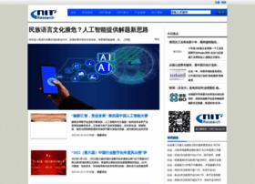 cnit-research.com