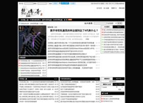 cnjjtv.com