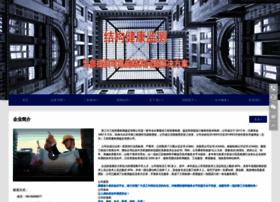 cnjxin.com