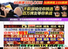 cnkanou.com