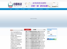 cnkaozi.com