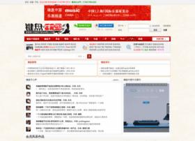 cnkeyboard.com