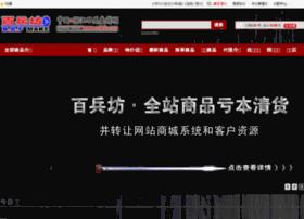 cnkfs.org