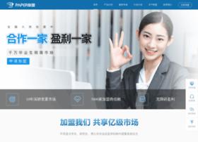 cnkifenjie.checkpass.net