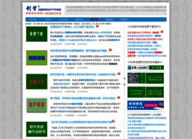cnkis.com