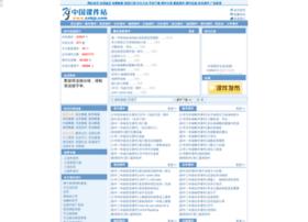 cnkjz.com