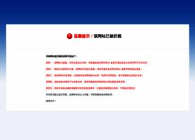 cnky.net