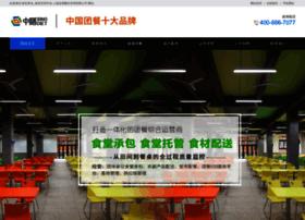 cnlanchao.com