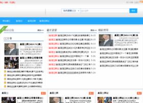 cnlao.net