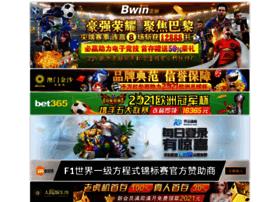 cnlightlighting.com