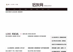 cnlvyou.com.cn