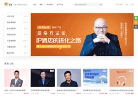 cnmail.umiwi.com